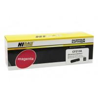 Картридж Hi-Black (HB-CF213A) для HP CLJ Pro 200 M251/MFPM276, №131A, M, 1,8K