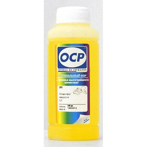 ГОСТ 1067876 Кислота ортофосфорная термическая