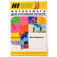 Бумага сублимационная матовая односторонняя Hi-Image Paper, A4, 100 г/м2, 20 л.
