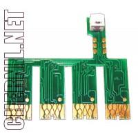 Чипы для принтера EPSON TX200 версии V5.1.
